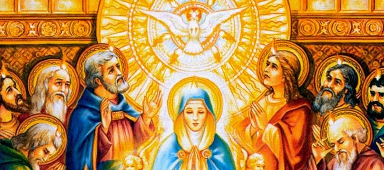maria-mujer-pentecostesjpg